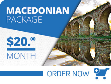 Macedonian TV Package