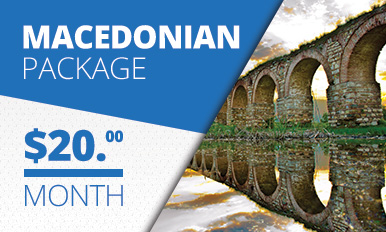 Macedonian Package TV Baner